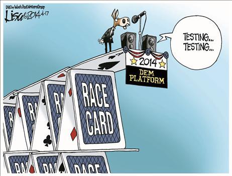 Dem Platform