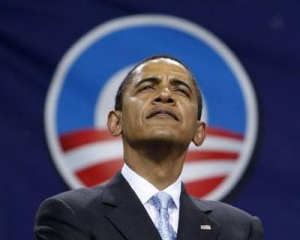 Obama Arrogant Look