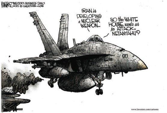 Attack Netanyahu