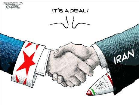 It's a Deal